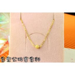 (超級特惠)一目惚れの純金 ~ ㊣9999黃金手鍊可愛小珠造型 gold9999 純金手鍊 Bracelet 小珠手鍊