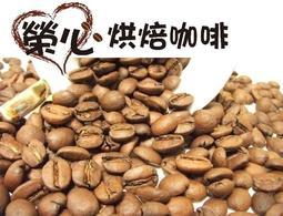 【榮心咖啡】馬拉威 夢中情人 藝妓 清新優雅的威士忌與花果香 每磅 990元 精品咖啡豆