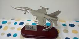 IDF 金屬模型紀念機