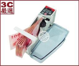 3C嚴選-V40 點鈔機 數鈔機 攜帶式點鈔機 預設張數 累進點鈔 累進計算 簡易型點鈔機 可面交