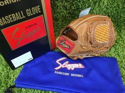 全新日製絕版品 Kubota Slugger 久保田 KSG-LS-II 硬式棒壘球內野手套 免運