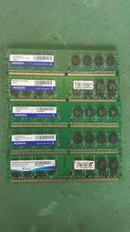 DDR2  2G 雙面  威剛