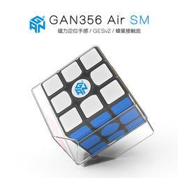 【小小店舖】 gan 356 air sm 個性版可替換螺絲三階速解魔方 3階