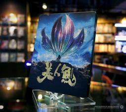 毛毛小舖--藍光BD 周星馳 美人魚 獨家限量鐵盒版(國語發音 中文字幕) 羅志祥