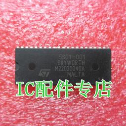 [二手拆機][含稅]拆機二手原裝CPU 5S01-001 保證質量