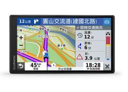 【宅配免運/預購優惠】Garmin DriveSmart 55 5.5吋 車用衛星導航 台灣公司貨 下標前請先與賣家確認