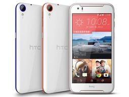 D830#3C機房#HTC Desire 830 D830X 二手 中古