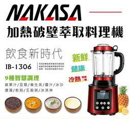 NAKASA AMAZAKE Sweet Fermented Rice Drink Maker NAM-10L Japan 82512 fromJAPAN