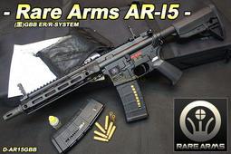 【翔準軍品AOG】Rare Arms AR-I5(黑)GBBER 專利第三代R-SYSTEM拋殼系統 S-AR-001