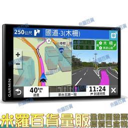 送32G 【全新附發票 Garmin DriveSmart 65 6.95吋車用衛星導航(010-02038-60