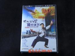 [DVD] - 黃飛鴻 : 龍行天下 The Masters 數碼修復版