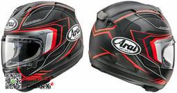 傳璽騎士部品【Arai RX-7X】MAZE頂級彩繪帽|消光黑紅| FORZA|CB300R|RSV4|CB650 R6