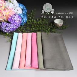 【森之靈】(歲月靜好 精織版)環保時尚 素色 純色 60支精梳棉紗高密度純棉手帕