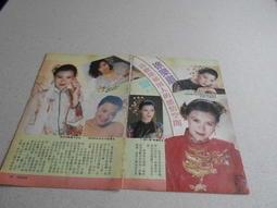 徐樂眉馬世莉@雜誌內頁3張5頁照片@群星書坊AOA-17-3