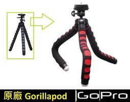 【Askur】GOPRO SJ4000 手機架 爛路適用 大管徑單車支架 最新型 三腳架 強力腳架 一般相機皆適用
