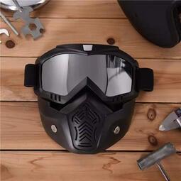 (現貨)安全帽防風面罩 越野風鏡 哈雷復古 頭盔面罩 護目鏡 生存遊戲  CS面罩