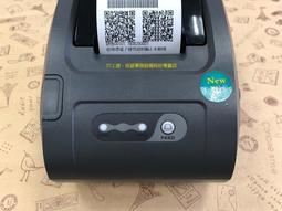 上堤┐Gprinter GP-58130IVC 熱感電子發票機.電子發票印表機.(另有電子發票紙57*80*12mm