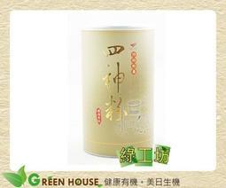 [綠工坊] 特級能量四神粉 罐裝 無薏仁 通過農藥檢驗 泰鶴生技