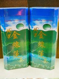 <成大生活館>金線蓮茶 2大盒送1小盒1200元+免運費/滿2000送滾珠精油  草本植物 養生茶飲 養生飲品