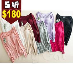 ❤Fairy Cat❤新款韓版超熱賣莫代爾罩杯一體式帶bra長袖T恤 瑜珈服 吸汗速乾 8色 現貨