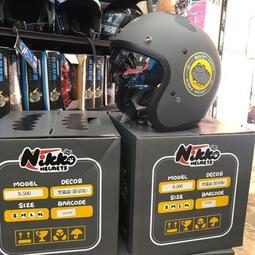 貓貓蟲咖波 capoo 聯名 內置墨鏡 復古帽 內襯可拆 NIKKO N500 NK500 台中倉儲安全帽 消光黑灰