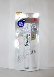 【入船町美妝】2020最新*日本SANA 莎娜~ 豆乳美肌煥白淡斑精華乳  19g