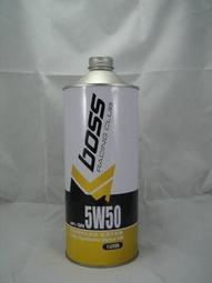 【定豪國際企業】Kboss黑博士5W50全合成酯類賽車級機油