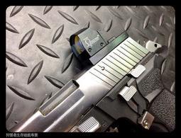 【狩獵者生存專賣】WE  P226系列瓦斯短槍用貓頭鷹迷你開關式內紅點-可精準歸零