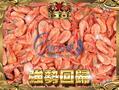 A1【魚大俠】SP018女神牌挪威熟甜蝦小包裝(500g/包...