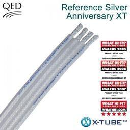 『永翊音響』英國 QED Reference系列 Silver Anniversary XT Bire-Wire 喇叭線