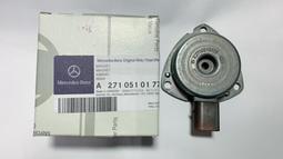 **汽材補給站** BENZ W211 W203 M271 凸輪軸 偏心軸 電磁閥/感應器 墊圈 塞子 正廠