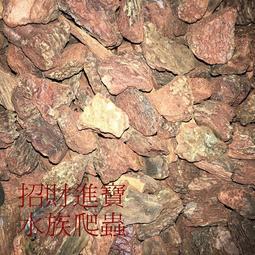 樹皮 木屑 保濕 除臭 基底材料 底材 加濕墊屑 陸龜 蛇 烏龜 爬蟲 守宮 寵物 昆蟲 箱 象龜 蜥蜴 具 缸 用品