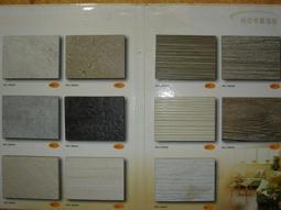{三群工班}南亞安家系列木紋塑膠地板塑膠地磚18''X36''厚度2.5DIY每坪900元可代工服務迅速另地毯壁紙施工