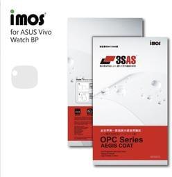 """""""係真的嗎"""" imos 3SAS ASUS VivoWatch BP 疏油疏水 螢幕保護貼"""