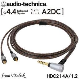 志達電子 HDC214A/1.2 日本鐵三角 4.4平衡 A2DC 耳道式耳機升級線 適用CKR100/CKS1100