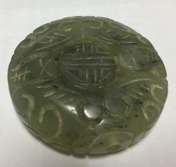 高級天然玉雕1塊 / SIZE:4.7X0.8cm ~二手