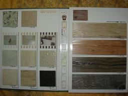 {三群工班}塑膠地板奈米抗菌防黴塑膠地磚6X36X3.0MM DIY價每坪1000元服務迅速 壁紙地毯窗簾油漆施工