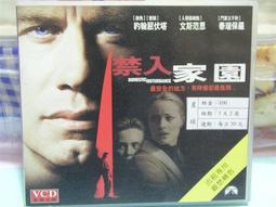 ★【二手正版洋片VCD】 禁入家園  約翰屈伏塔