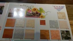 {三群工班}木紋塑膠地板塑膠地磚12X12X1.2nnDIY特價DIY每坪350元另地毯壁紙油漆施工