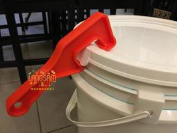 開桶器 Pail Lid Opener 發酵桶、美式桶、PP 桶、 油漆桶、密封桶、塑膠桶、釀酒桶