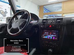 辰祐汽車音響 BENZ 賓士 G Class W463 專用9吋安卓機 辰祐3D軌跡隨動360度鳥瞰環景系統