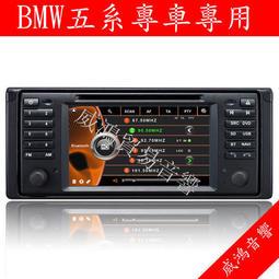 BMW E39 E38 E53 x5 520i 525i 523i DVD音響配papago導航  USB SD卡 倒車影像 HD數位電視 方控