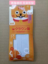 興隆縫紉 鬆緊帶 日本鬆緊帶 強力鬆緊帶 12mm鬆緊帶 賣場內滿200元免運
