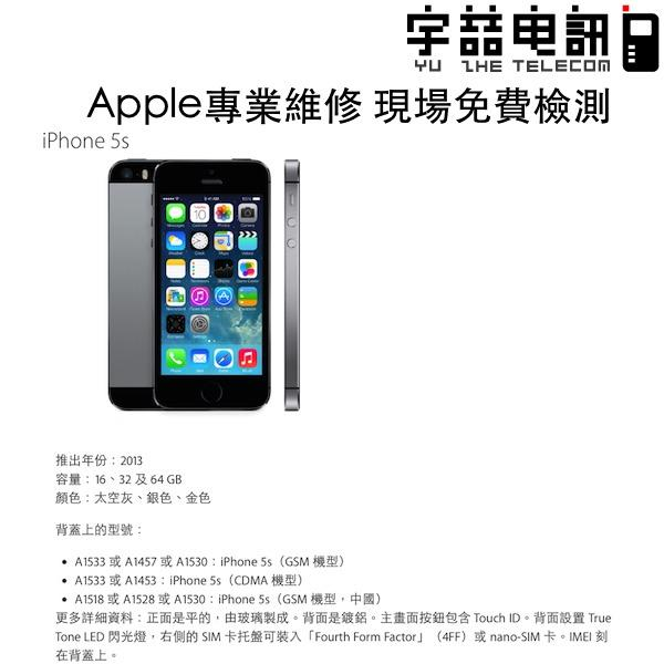 Iphone5s ケース 楽天 CHANEL | iphone5s ケース 5