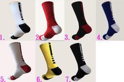 『開立發票』 運動襪 籃球襪 底部加厚 足球 籃球 田徑 登山 長襪吸汗 塑形 防臭 防摩擦 透氣