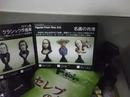 <東京玩具店>F TOYS 名畫家肖像盒玩三隻一起賣梵谷加夢娜麗莎加羅浮宮