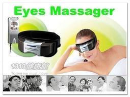 免運費【獨家送專用變壓器(可方便插電使用喔)+計步器】POWER EYES最新型二代舒眼立康眼部按摩器KN-800A現貨