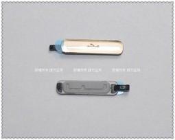 ☆杰杰電舖☆ 現貨 全新 三星 Samsung S5 金/銀色 USB蓋 防塵塞 防水塞