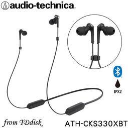 志達電子 ATH-CKS330XBT 日本鐵三角 Audio-technica 藍牙無線 BASS 耳道式耳機 低延遲