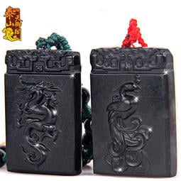 天御閣 泰山墨玉龍鳳佩吊墜情侶玉佩一對 天然玉石原石雕刻掛件1入